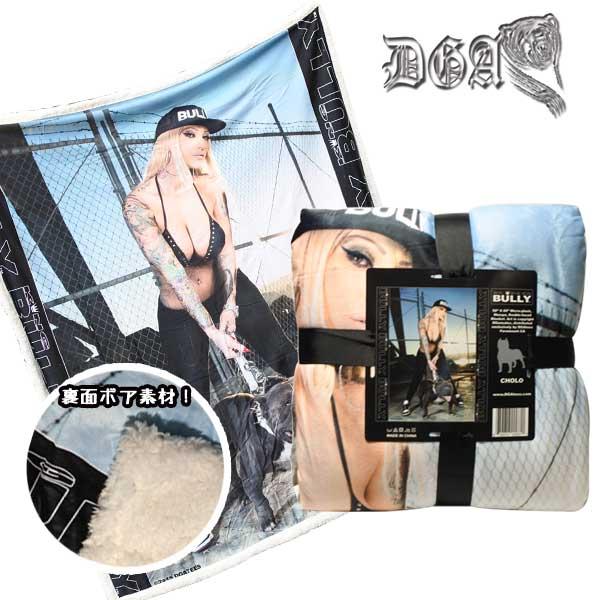 DGA-DavidGonzalezArt-【ブランケット (King Bully) 127cm×152.4cm】ボア素材 毛布 アメリカンブリー タトゥー アメリカ直輸入