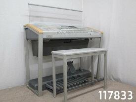 【117833】【中古】【美品】YAMAHA 05年 エレクトーン ELSU-V02 ステージアカスタム
