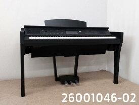 【26001046-02】【送料無料】YAMAHA 15年 電子ピアノ CVP-609 Bクラビノーバ【美品】