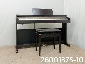【中古】YAMAHA 14年 電子ピアノ YDP-162R 2014年製 ARIUS【送料無料】