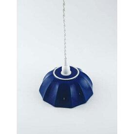ランプシェード 照明器具 陶器シェード アンブレラ BL  ax-k2008
