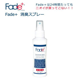 Fade+ 消臭 除菌 抗菌剤 フェードプラス消臭スプレー100ml  me-jc1001