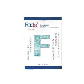 【メール便送料無料】Fade+ 消臭 除菌 抗菌剤 フェードプラス消臭サシェ シューズ用 【2個セット】  me-jc1002