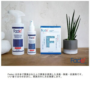 Fade+消臭除菌抗菌剤フェードプラス消臭スプレー詰替え用500mlme-jc1100