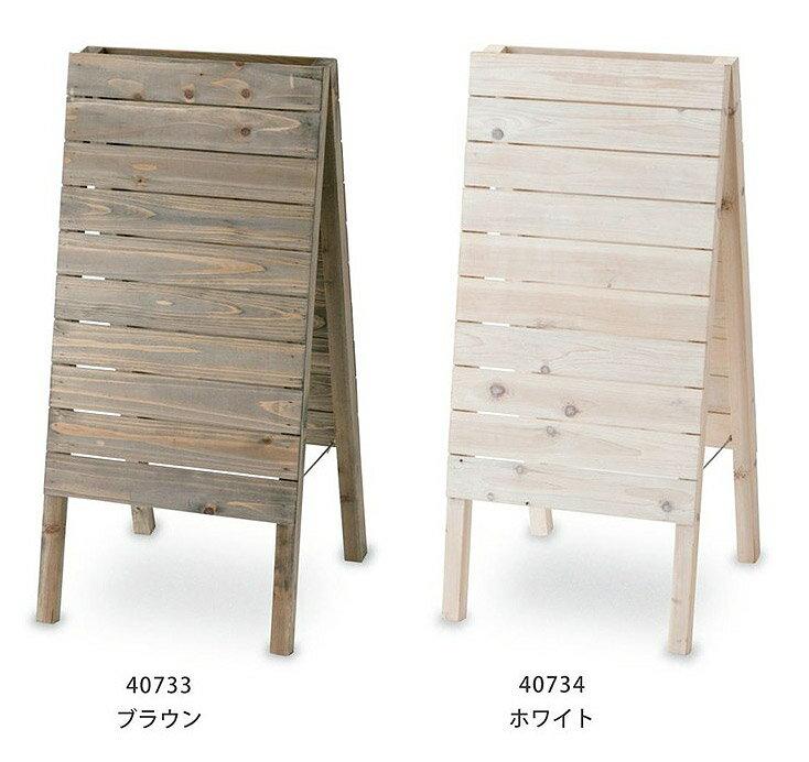 サインボードサインボード 看板 スタンド 店舗用 木製ディスプレイスタンド ディスプレイpo-40733-40734smtb-k w2