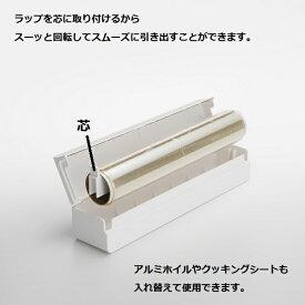 マグネット YAMAZAKI 山崎実業 tower マグネットラップケース タワー tower S  3245 3246