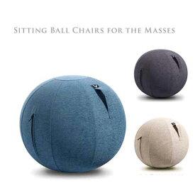 【エントリーでポイント3倍】ビボラ Vivora バランスボール 椅子 インテリア     yz-0800