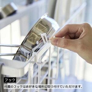 スリムスリーウェイ水切りワイヤーバスケット2段タワーホワイト【予約商品2月上旬発送予定】yz-5070