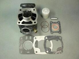 エンジン 1年保証付 送料無料 HONDA ホンダ NSR50 NS-1 CRM50 NS50F シリンダーキット スタンダード 純正品 リペア用 aiNET製 あす楽対応