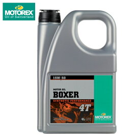 モトレックス ボクサー 4T MOTOREX BOXER 4T 15W50 15W-50 4L 79557→97811 キャッシュレス5%還元