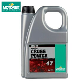 2月下旬入荷 モトレックス クロスパワー 4T MOTOREX CROSSPOWER 4T 10W50 10W-50 4L エンジンオイル 79540→97792 デイトナ