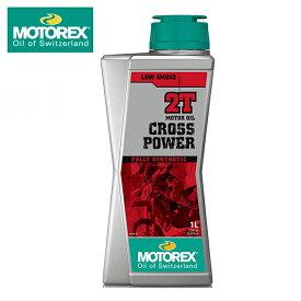 3月中旬入荷 2サイクルエンジンオイル モトレックス クロスパワー2T(MOTOREX CROSS POWER 2T) 100%化学合成油 1L 79560→97813