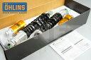 【OHLINS】【オーリンズ】リアサスペンション KA927 ZRX1200 DAEG ダエグ 09-11 ブラック S36PR1C1L【4548664064724】
