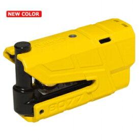 【セール特価】【ABUS[アバス アブス]】 アラームディスクロック 8077 Granit Detecto X-Plus yellow[Granit Detecto X-Plus 8077]