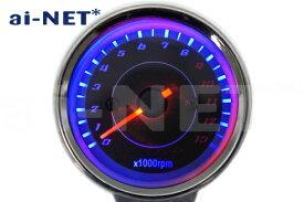【送料無料】電気式タコメーター ブラックパネル 13,000rpm LEDバックライト 6ヶ月保証 aiNET製【あす楽】 キャッシュレス5%還元