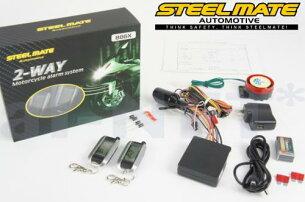 【送料無料】スティールメイト[Steel-mate]886G高性能セキュリティー防水仕様1年保証