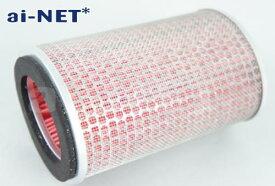 エアフィルター 送料無料 CB400SF NC39 NC42 CB400SB VTEC SPEC1・2・3・REVO用 31-01-21 ホンダ HONDA純正リペア用 エアクリーナー エレメント 12ヶ月保証 aiNET あす楽対応