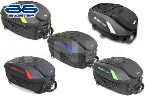 【BAGSTER[バグスター]】 シートバッグ SPIDER(スパイダー) 15-23L ツーリングバッグ テールバッグ【あす楽】