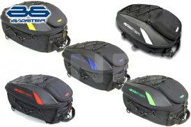 バッグ【BAGSTER バグスター】バイク用 シートバッグ SPIDER(スパイダー) 15-23L【2WAY リュック バックパック ザックパック ヘルメット収納】【あす楽】