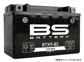 BSバッテリー BTX4L-BS+ (YT4L-BS YTX4L-BS FT4L-BS BT4L-BS)互換 液別 MF バイクバッテリー あす楽対応