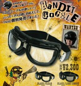 ジェットヘルメット用 ゴーグル DAMMTRAX ダムトラックス バンディットゴーグル BANDIT GOGGLES BLACK / CLEAR / ブラック クリア バイク用ゴーグル あす楽対応