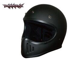 ヘルメット 【DAMMTRAX[ダムトラックス]】 ザ ブラスター改 マットブラック Mサイズ THE BLASTER-改 バイク用 ヘルメット フルフェイス バイクヘルメット あす楽