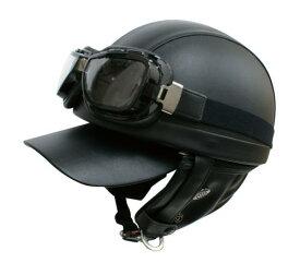 送料無料 レディース用【DAMMTRAX[ダムトラックス]】 バンディット ブラック 黒 バイク用 ヘルメット