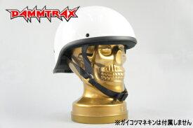 REVEL レベル 装飾用ヘルメット ではありません! ダックテールヘルメット ホワイト 白 バイク用 ハーフヘルメット DAMMTRAX ダムトラックス 安全規格品 あす楽対応