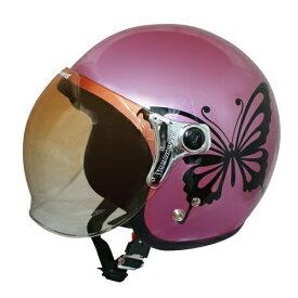 送料無料 レディース用 DAMMTRAX ダムトラックス ニューチアーバタフライ ピンク レディース ヘルメット 開閉シールド付き
