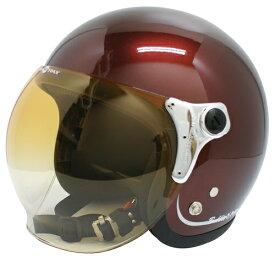 送料無料 ジェット DAMMTRAX ダムトラックス バブルビー BUBBLE BEE メンズ レディース バイク用 ヘルメット シールド付き ジェットヘルメット スモールジェット マルーン あす楽対応