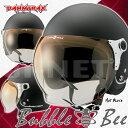ジェット ダムトラックス バブルビー レディース ヘルメット シールド スモール ブラック つや消し マッドブラック