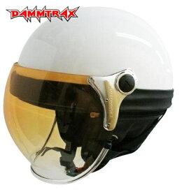 送料無料 【DAMMTRAX[ダムトラックス]】 バブルビーハーフ パールホワイト バイク用 ヘルメット