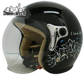 送料無料 レディース用 ダムトラックス カリーナ キャット ブラック レディース オープンフェイス ヘルメット シールド付きジェット ジェットヘルメット あす楽対応