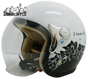 送料無料 ジェットヘルメット DAMMTRAX ダムトラックス ダムフラッパー カリーナ ヘルメット CAT キャット ホワイト/ 白 猫柄 バイク用 レディース用 女性用 ヘルメット シールド付き あす楽対