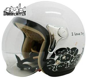 送料無料 ジェットヘルメット DAMMTRAX/ダムトラックス/ダムフラッパー カリーナ ヘルメット DOG(ドッグ) ホワイト/ 白 バイク用 レディース用 女性用 ヘルメット シールド付き あす楽対応【お
