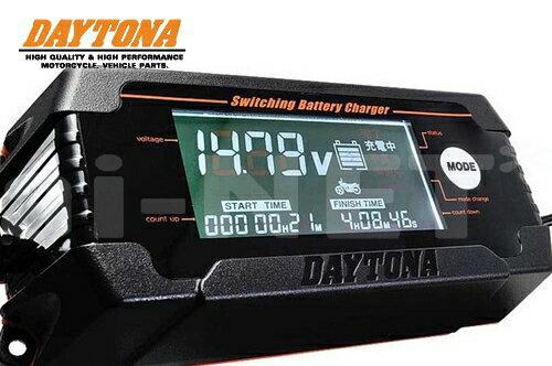 【送料無料】27%オフ【DAYTONA[デイトナ]】 ディスプレイ バッテリーチャージャー (充電器) 【91875】高性能 バッテリー充電器【あす楽】