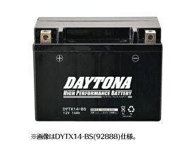 セール特価 デイトナ DYTX14-BS ハイパフォーマンスバッテリー MFバッテリー DAYTONA 品番 92888 VFR750K シャドー750 対応 キャッシュレス5%還元