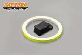 大特価品 DAYTONA デイトナ NC700X NC750X PRO-GRIP プログリップ #5025 Wテープ ホイールテープ イエロー キイロ 93620 ラインテープ リムテープ プログリップ キャッシュレス5%還元