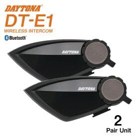 バイク インカム 2020年式 最新版 DT-E1 通信機器 ワイヤレスインターコム ブルートゥース ペアユニット 2UNITS(2個) バイク用 正規品 99114 ショウエイ アライ OGK AGV ヘルメット 対応 送料無料 デイトナ あす楽対応
