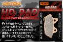 【ハーレー】【スポーツスター1200ロー(XL1200L)/07-11】R[リア]用【DAYTONA】 [デイトナ] ブレーキパッド [HDPAD] …