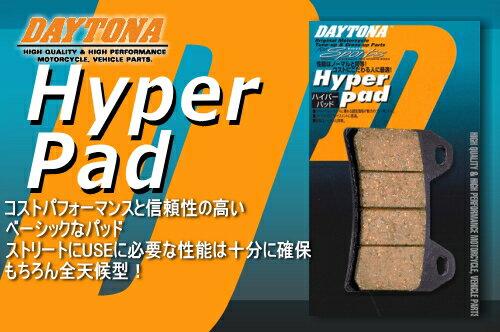 【セール特価】ブレーキ 【DAYTONA】 [デイトナ] ブレーキパッド [ハイパーパッド] 13617 デイトナ製