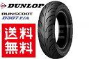【送料無料】DUNLOP(ダンロップ) D307 RUNSCOOT (90/90-10) スクーター用タイヤ (305513) バイク フロントタイヤ リアタイ...