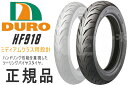 【セール特価】140/70-17 ホンダ・ヤマハ純正指定 ダンロップOEM工場 DURO