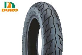 5月中旬入荷 ダンロップOEM DURO デューロ :チューブレスタイヤ 130/90-16 HF261A フロント/リア兼用 キャッシュレス5%還元
