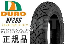 ダンロップOEM 110/90-10 DURO デューロ HF266 チューブレスタイヤ フロントタイヤ リアタイヤ 兼用 バイクタイヤ【あす楽】 キャッシュレス5%還元