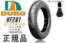 【ダンロップOEM】 DUROタイヤ 80/100-10 TODAY トゥデイ純正採用タイヤサイズ フロントタイヤ リアタイヤ 兼用 エアバルブ セット