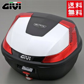 送料無料 GIVI ジビ リアボックス バイク用 37L ボックス モノロックケース B37B912D パールホワイト 白 デイトナ 78036 あす楽対応