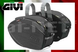 【送料無料】バイク用 サイドバッグ【GIVI ジビ】 EA100B 可変式サイドバッグ 最大容量40L 【94355】
