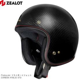 ジェットヘルメット サイズXL ZEALOT ジーロット ゼロット FlyboyJet フライボーイジェット スモールジェットヘルメット カーボン ハイブリッド カーボンヘルメット 軽量ヘルメット ゴッドブリンク 送料無料