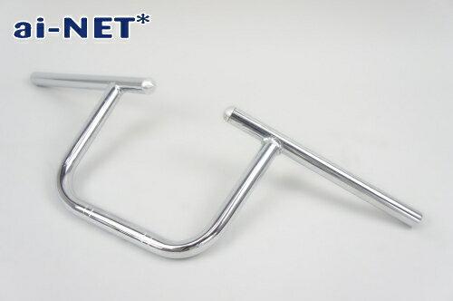 【3ヶ月保証付】【XS650SP ビラーゴ250】【ハンドル】【ハンドルパイプ】NEWアップハンドルバー 汎用品 aiNET製